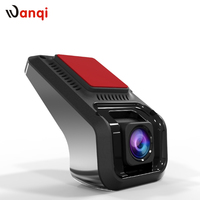 Wanqi Car Front Camera DVR 170 Degree Dash Cam Full HD 1080P Auto Accessories for car DVD player navigation