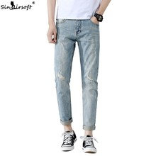 New Summer Men's Cropped Feet Jeans High Quality Clothing Cotton Elastic Slim Retro Jeans Blue Jeans Fashion Shredded Jeans zipper up hem shredded jeans