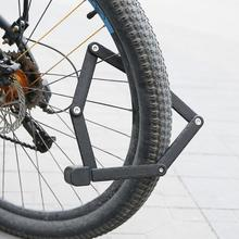Universal Folding Bicycle Lock