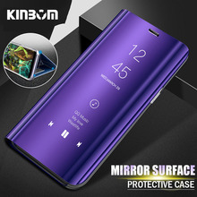 Kinbom Clear View Smart Mirror Phone Case For Iphone 8 7 6 6s Plus XR XS MAX X Flip Bracket Shockproof Leather