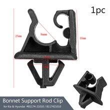 สีดำBonnet Hood PropสนับสนุนRod ClampคลิปชุดสำหรับKiaสำหรับHyundai 81174 21010 / 8117421010