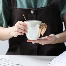 Кружка с крыльями золотого Ангела керамическая кофейная кружка