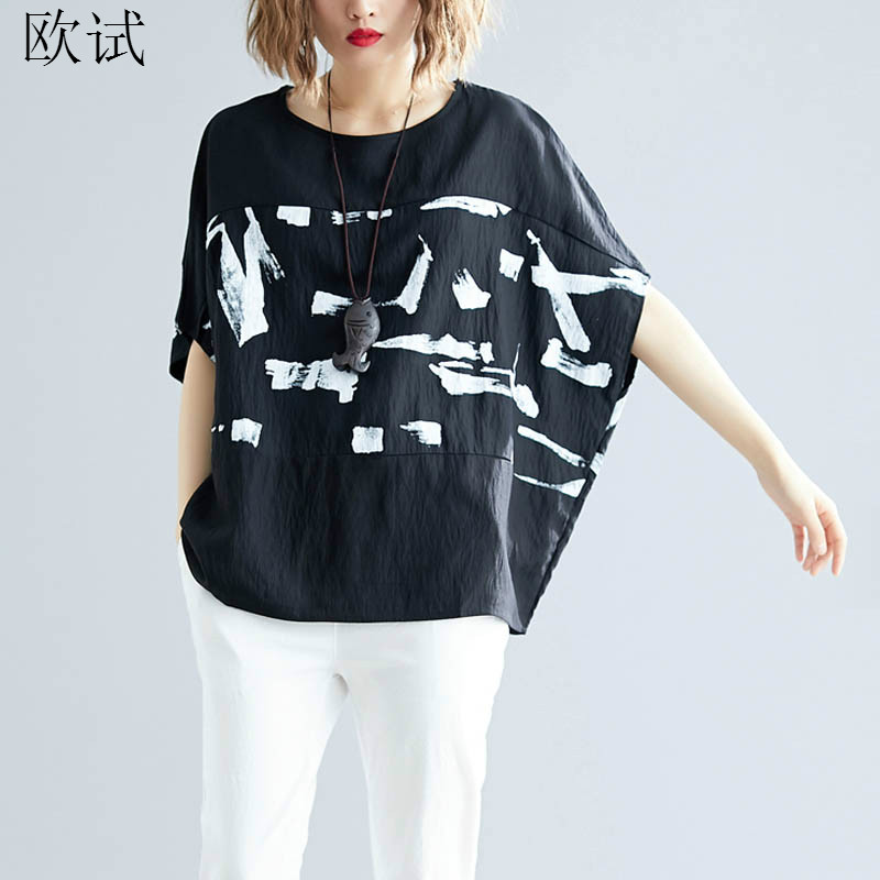 Plus Size Cotton Linen Print Patchwork T Shirt Oversized Batwing Tee Big Loose T-shirt Tops 4XL 5XL 2019 New Summer Women Tshirt
