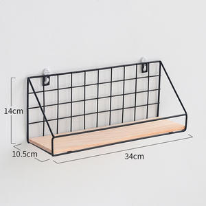 adjustable metal wall shelf kmart.htm best homes wooden shelf brands and get free shipping dfd40c63  best homes wooden shelf brands and get