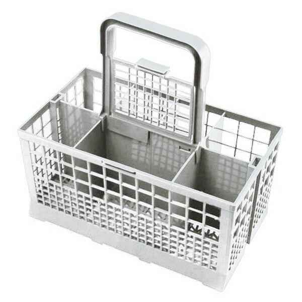 Universal Dishwasher Cutlery Basket Fits Carrera Eurotech Homark Lendi Powerpoint Servis White Westinghouse Baumatic Bosch Nef