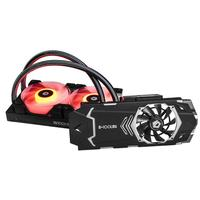 240VGA RGB Water Cooling Fan Integrated CPU Cooler Heat Sink Radiator w/Dual Fans for GeForce/AMD Graphic Card Water Cooler