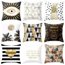 Geometric Nordic Cushion Cover decorative cushion Throw Pillow Polyester Case Car Sofa Bed Decorative Pillowcase
