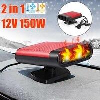 ALBABKC 12V 150W Portable 2-in-1 Car Heating & Cooling Fan