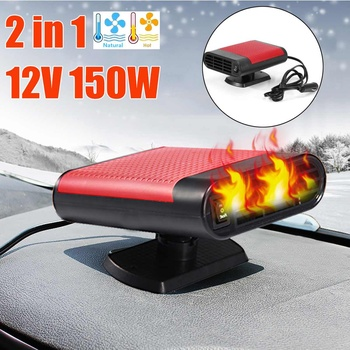 ALBABKC 12V 150W Portable 2-in-1 Car Heating & Cooling Fan