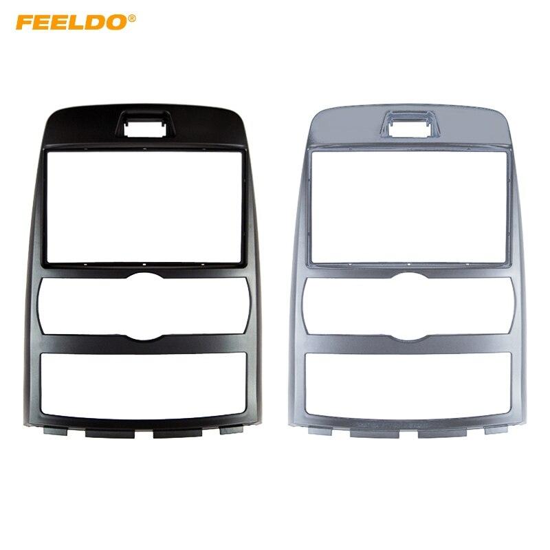 FEELDO Car 2Din Radio Fascia Frame Installation Kit for Hyundai Rohens Coupe AC (LHD) Stereo Dash Panel Frame Mount Kit