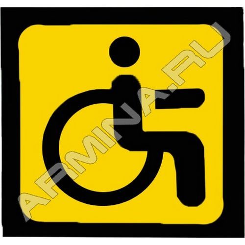 Sticker Главдор DISABLED (29101) sticker главдор dog in car 32902