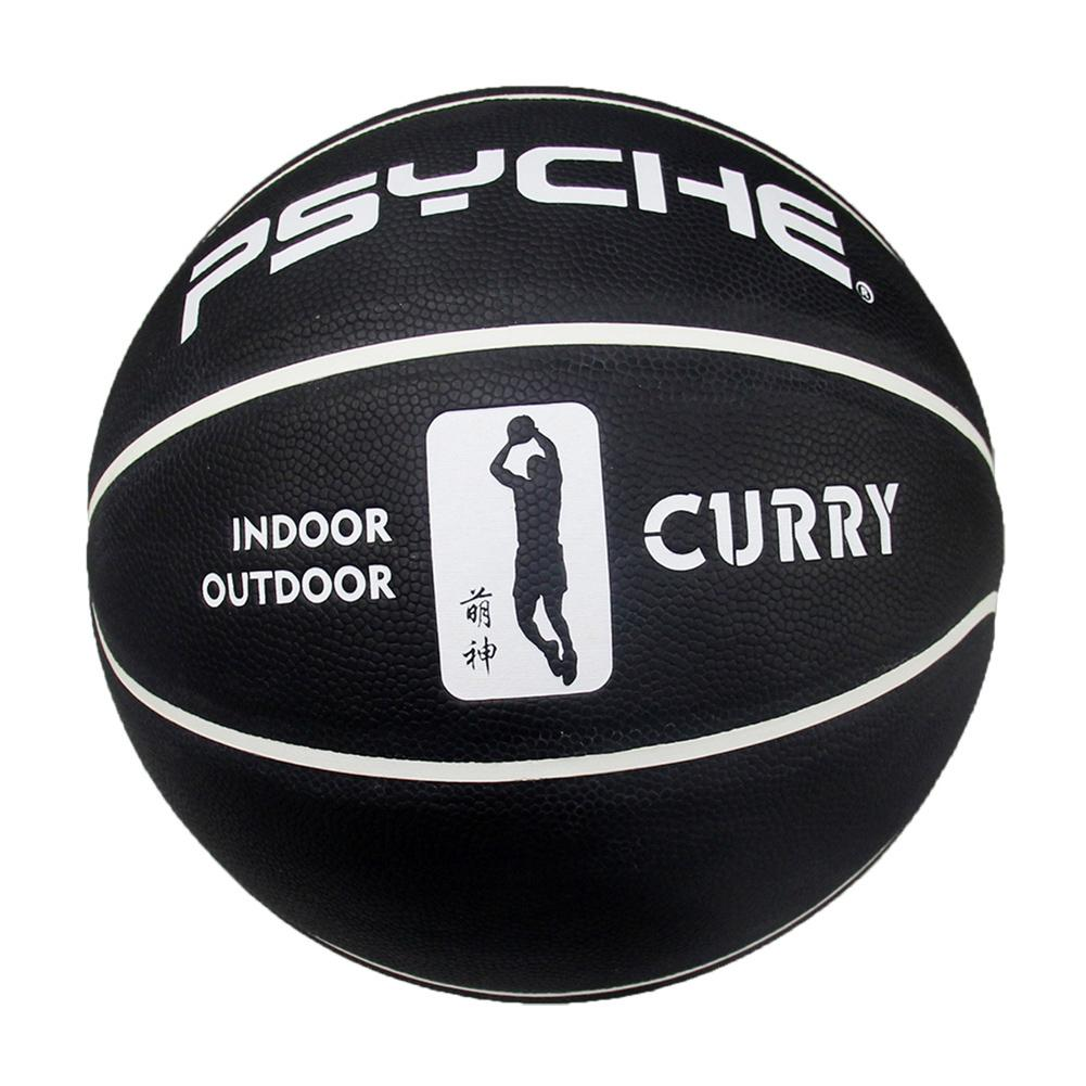 Helpful Professional Size 7 Outdoor Indoor Faux Leather Basketball Training Ball With Net Bag Needle