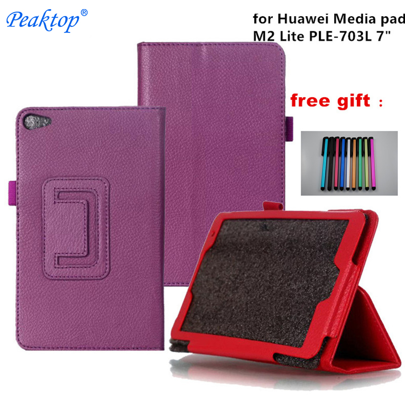 New Case for Huawei Media pad M2 Lite PLE-703L 7&quot Cover PU Leather Flip Folding Case Shell Tablet PC Cases +stylus free shipNew Case for Huawei Media pad M2 Lite PLE-703L 7&quot Cover PU Leather Flip Folding Case Shell Tablet PC Cases +stylus free ship