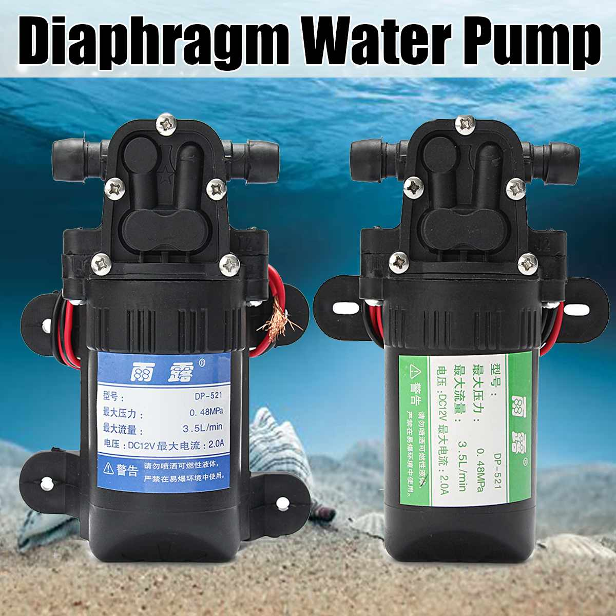 DC 12V 3.5L/M High Pressure Diaphragm Self Priming Agricultural Electric Water Pump Car Washer For RV Caravan Boat Garden