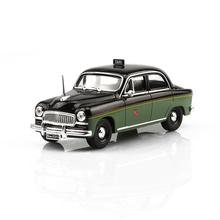 1/43 TAXI Car Roman Taxi Cuba (1955) Alloy Model Toy Gift Collection With Display Case