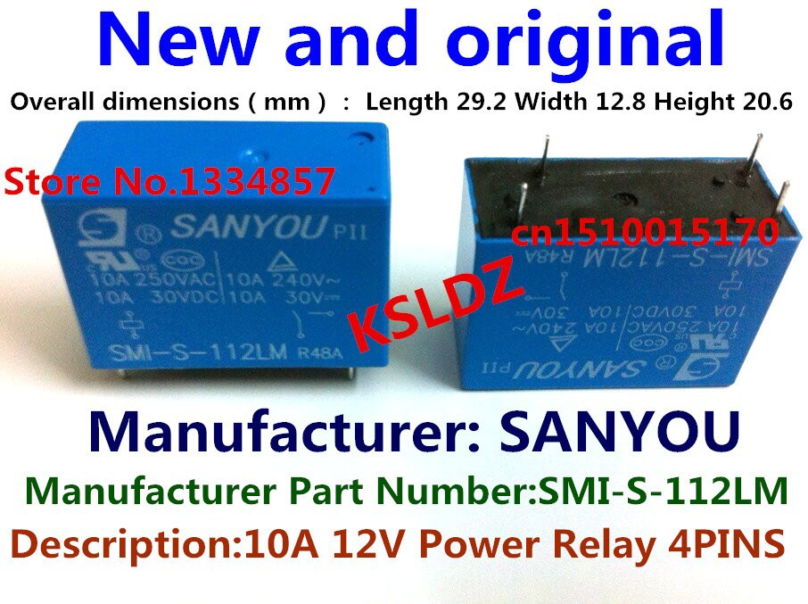 SMI-S-112LM