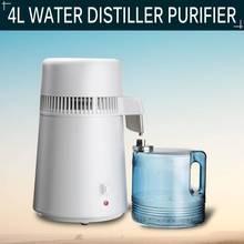 Haushaltsgeräte Wasserfilter Gehäuse Nahtlose Edelstahl Gehäuse Für Ro Membran Reverse Osmosis2540-water Filter