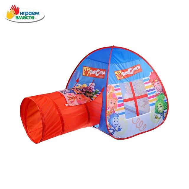 """Палатка детская игровая ИГРАЕМ ВМЕСТЕ \""""ФИКСИКИ\"""", с тоннелем, в сумке, доставка от 2-х дней"""
