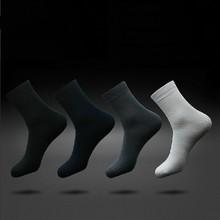 1Pair Men Ankle Socks Brand Quality Polyester Summer Mesh Thin Boat Socks For Male White Black