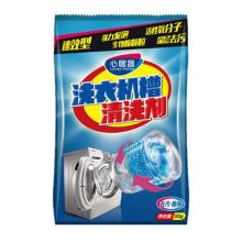 Kitchen Washing Machine Cleaner Supplies Effective Decontamination Washing 90g Machine Tank Cleaning Agent