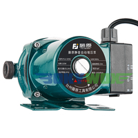 220V Domestic Silent Automatic Booster Pump 355W Boost Water Pressure Pump,Gas/Solar Heater