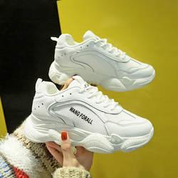 Обувь для папы женщина корейский Ulzzang оригинальный Su кроссовки-вездеходы женщина 2019 весна новый шаблон студент досуг обувь