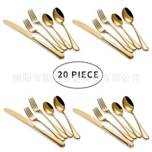 Amazon Sell like Hot Cakes Natural 5-Piece Set And Fork Spoon Food Grade Gold Stainless Steel the West Tableware