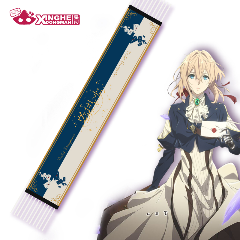 Milky Way Anime Violet Evergarden Scarf Fashion School Student Cosplay Scarf Cute Scarf Warm Long Scarf For Girl Unisex Gift