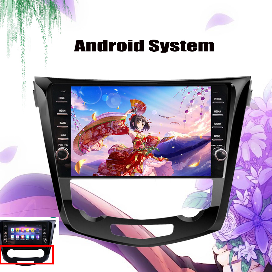 Car Radio Multimedia DVD Video Player Navigation GPS Android 9 0 4G For Nissan X Trail