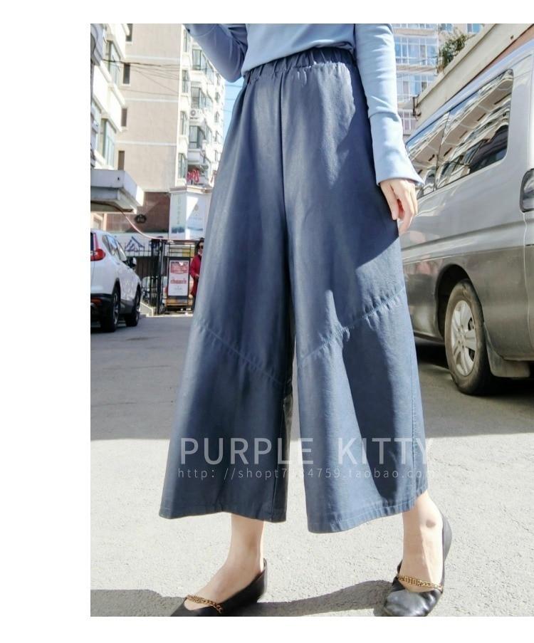 Large Vêtements Pantalon Color 2018 Et Pour Jambes Automne longueur Pu Haute Nouvelle Wc50801xxl Cuir Caramel Femmes D'hiver black Cheville Deat blue Mode Vintage Taille dOq4YT1xqn
