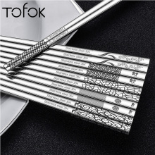 Tofok Chopsticks Stainless Steel Chinese Orchid Fower Cloud Style Antiskid Household Kitchen Tableware Sushi Food Sticks 23.5cm