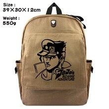 66dfde55accc Suncomics Горячие JoJo Bizarre рюкзак для путешествий большой ёмкость рюкзак  холст флип дорожная сумка для отдыха студент сумки