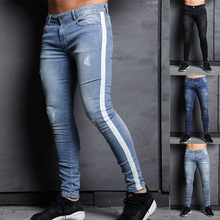 mens brand Skinny jeans Pant Casual Trousers 2018 denim blac