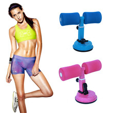 1 Pcs Portable Home Gym Sit Push Up Trainer Abs and Core Body Exercise Lazy Abdomina Muscle Fitness Equipment