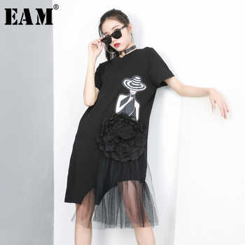 [EAM] 2019 New Spring Summer Round Neck Short Sleeve Black Pattern Printed Mesh Stitch Loose Dress Women Fashion Tide JQ621 - DISCOUNT ITEM  30% OFF All Category
