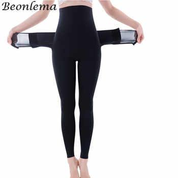 Beonlema High Waist Leg Shaper Pants Women Tummy Shaping Femme Legs Modeling Long Pants Row Hooks Stretchy Shapewear S-3XL - DISCOUNT ITEM  46% OFF All Category