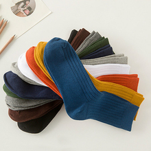 YJSFG HOUSE Mens Soft Cotton Socks Rich Elastic Long Business Dress Lot Striped Solid Male Crew Fashion Winter Sock