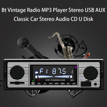 Bt Vintage Radio MP3 Player Stereo USB AUX Classic Car Stereo Audio U Disk For Bmw E46 E90 Ford Focus 2 Passat B6 Tesla Model 3(China)