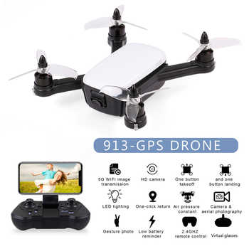 RC Dron 913 GPS 5G WiFi FPV With 1080P Camera Brushless Quadcopter 13mins Flight Time Gesture Foldable Arm Selfie RC Quadcopter - DISCOUNT ITEM  25% OFF All Category