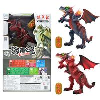 Remote Control Electric Dinosaur Toy Walking Sounded Toy Early Education Puzzle Intelligent Three Headed Dragon Christmas Gift