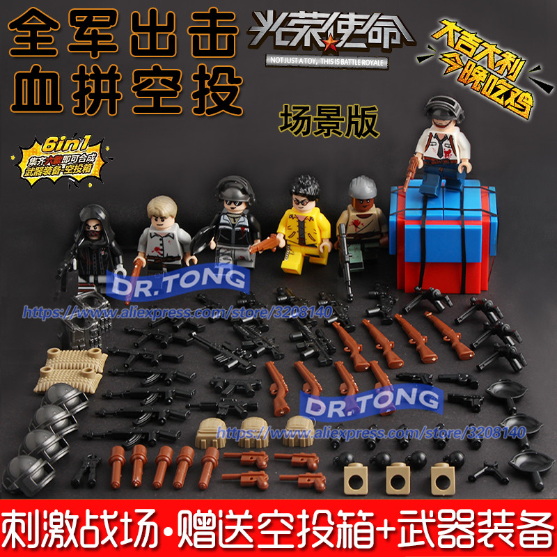 60PCS PUBG FPS Game MILITARY Winner Winner Chicken Dinner Soldier Army Building Blocks Figures Educational Toys Kid Gift LY8608860PCS PUBG FPS Game MILITARY Winner Winner Chicken Dinner Soldier Army Building Blocks Figures Educational Toys Kid Gift LY86088