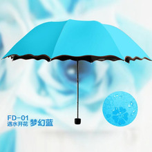 Colors Umbrella Rain Women Three-folding Color Rainbow Sunny and Rainy Parasol Anti UV