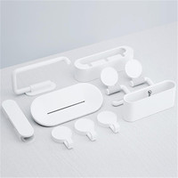 Xiaomi Youpin 7pcs Bathroom Set Happy Life Simple Storage Convenience Bathroom Set