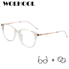 Retro Oversize Transparent Glasses Frame Eyewear Women Round