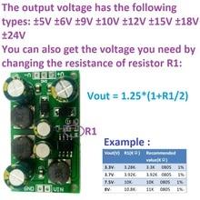 2 в 1 8 Вт Boost-Buck двойной+-напряжение платы 3-24 В до 5 В 6 в 9 в 10 в 12 В 15 в 18 в 24 В для АЦП ЦАП lcd op- amp Динамик