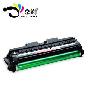 Image 4 - Drum Unit / DrumToner Cartridge CRG329 CRG729 CRG 329 729 129 compatible for Canon color Laserjet LBP7010C 7010 LBP7018C LBP7018