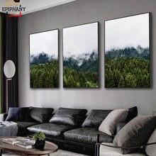 Скандинавский лесной пейзаж настенный плакат минималистичный
