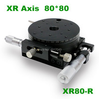 Free shipping XR Axis 80mm XR80 R Stage Parallel Movement and Rotating Platform optical Manual displacement Sliding Table