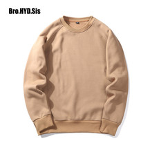 Men Casual Hoodies Solid Sweatshirts Crew Neck Male Pullovers 2019 New Spring Autumn Fleece Polyester Coat Women Clothes EU size
