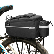 Bicycle Bag Insulated Trunk Cooler Bag Cycling Bicycle Rear Rack Storage Luggage Bag Reflective MTB Bike Pannier Shoulder Bag(China)